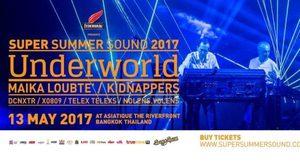 ร่วมสนุกชิงบัตรคอนเสิร์ต Super Summer Sound 2017