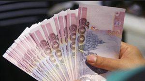 กสร. หนุนลูกจ้างกู้เงินผ่านสหกรณ์ออมทรัพย์ ป้องกันหนี้นอกระบบช่วงเปิดเทอม