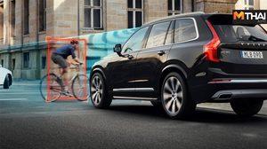 Volvo ร่วมกับ POC เปิดโครงการทดสอบหมวกกันน็อกจักรยานเป็นครั้งแรกของโลก
