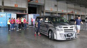 ถึงเมืองไทยกันแล้ว!!!  สุดยอดรถแต่งระดับโลก จากโตเกียว ออโต ซาลอน  พร้อมอวดโฉม วันที่ 5-9 กค. นี้