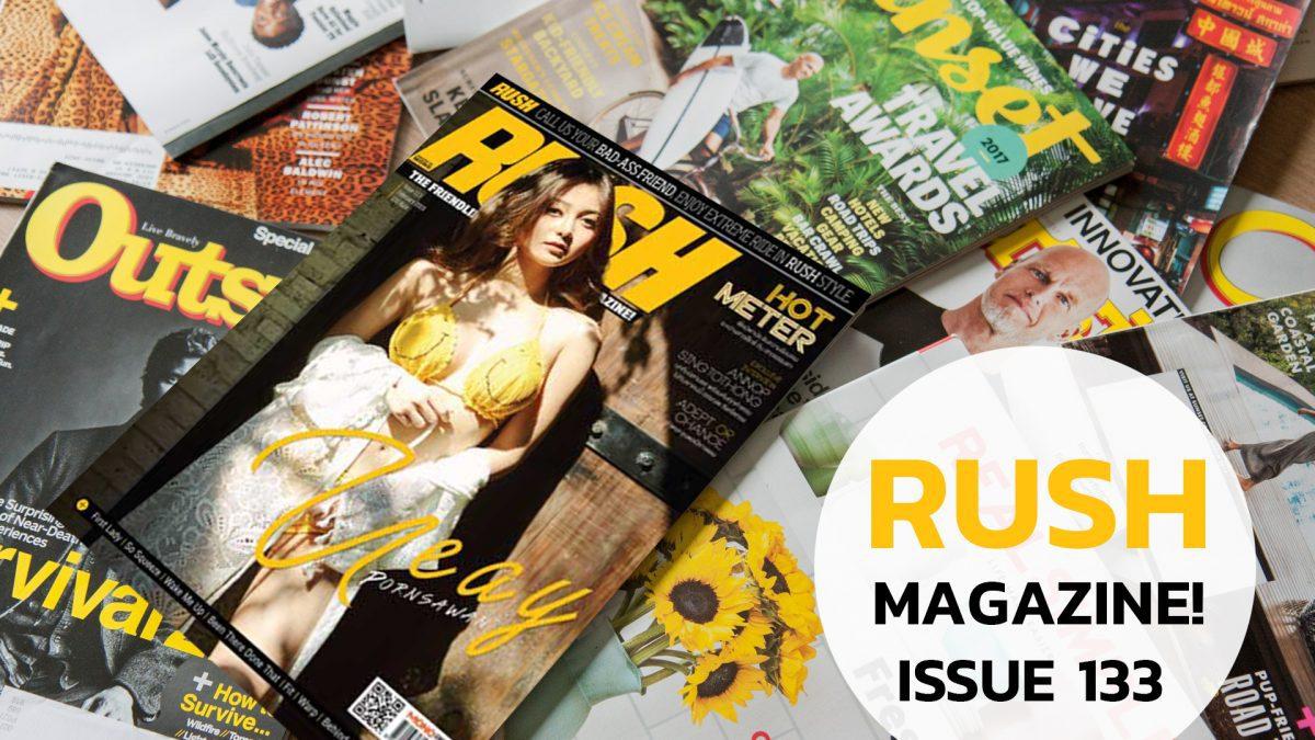 'รวมท่าโพสกระชากใจหนุ่มๆ' ด้วยหนังสือ Rush Magazine Issue 133