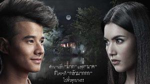 13 หนังผีไทย…ใครไม่เคยดูถือว่าพลาดหนักมาก !