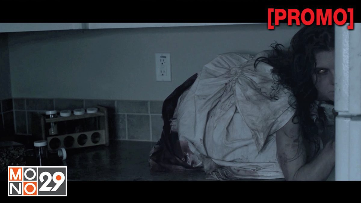 The  Last Exorcism Part II นรกเฮี้ยน 2 [PROMO]