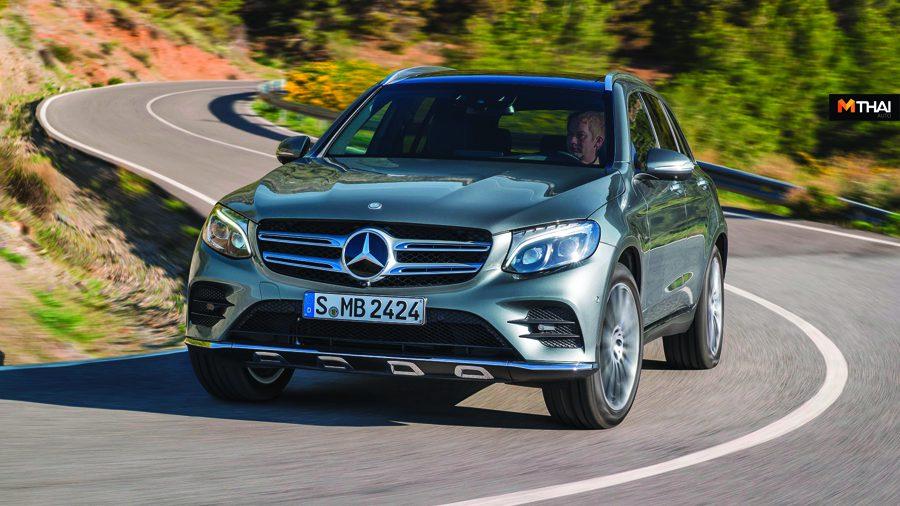 Mercedes-Benz จัดแคมเปญรับปีใหม่ ดอกเบี้ย 0% ประกันชั้น 1 กับรถ 3 รุ่นฮิต