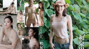 ซี๊ดเลย อดีตนักกีฬาโอลิมปิค Risa Izumi เปลื้องผ้า ถ่ายนู๊ดเป็นครั้งแรก!