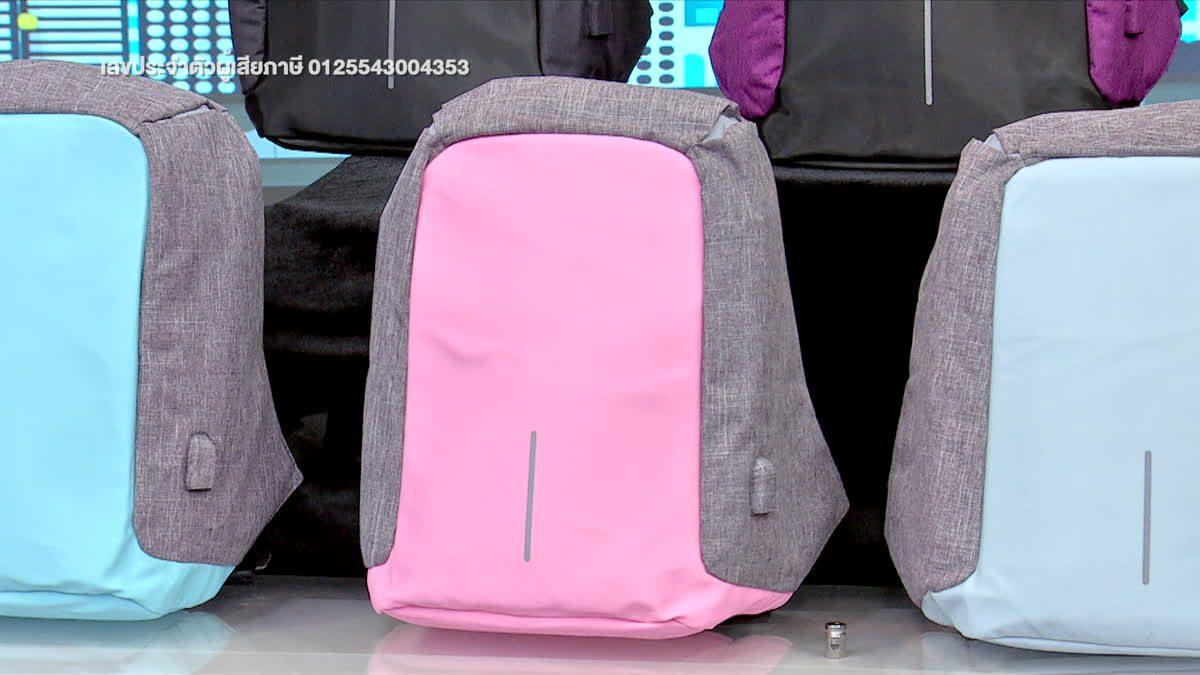 กระเป๋าสะพายหลัง Like (1.30 นาที)