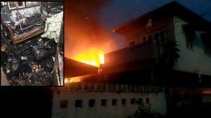 สลด! ไฟไหม้บ้านใน ซ.ปุณณวิถี 36 มีผู้เสียชีวิต 1 ราย คาดไฟฟ้าลัดวงจร