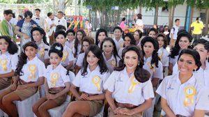 Miss Beauty queen 2016 นักเรียนชาย รร.ชัยภูมิภักดีชุมพล