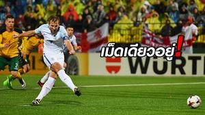 ผลบอล : เหนื่อยทุกเกม!! เคน ซัดโทษพา อังกฤษ บุกเฉือนหวิว ลิธัวเนีย 1-0 ส่งท้ายคัดบอลโลก