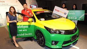 ทรูมูฟ เอช ผนึก แกร็บ ยกระดับสมาร์ทแท็กซี่ 4G Car WiFi ให้บริการในรถแท็กซี่