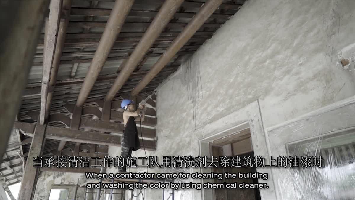 ชมขั้นตอนวิธีการบูรณะอาคาร และภาพวาดจิตรกรรมฝาผนัง พร้อม ลายพระหัตถ์อักษรจีน ของ สมเด็จพระเทพรัตนราชสุดาฯ สยามบรมราชกุมารี บนอาคาร ล้ง 1919