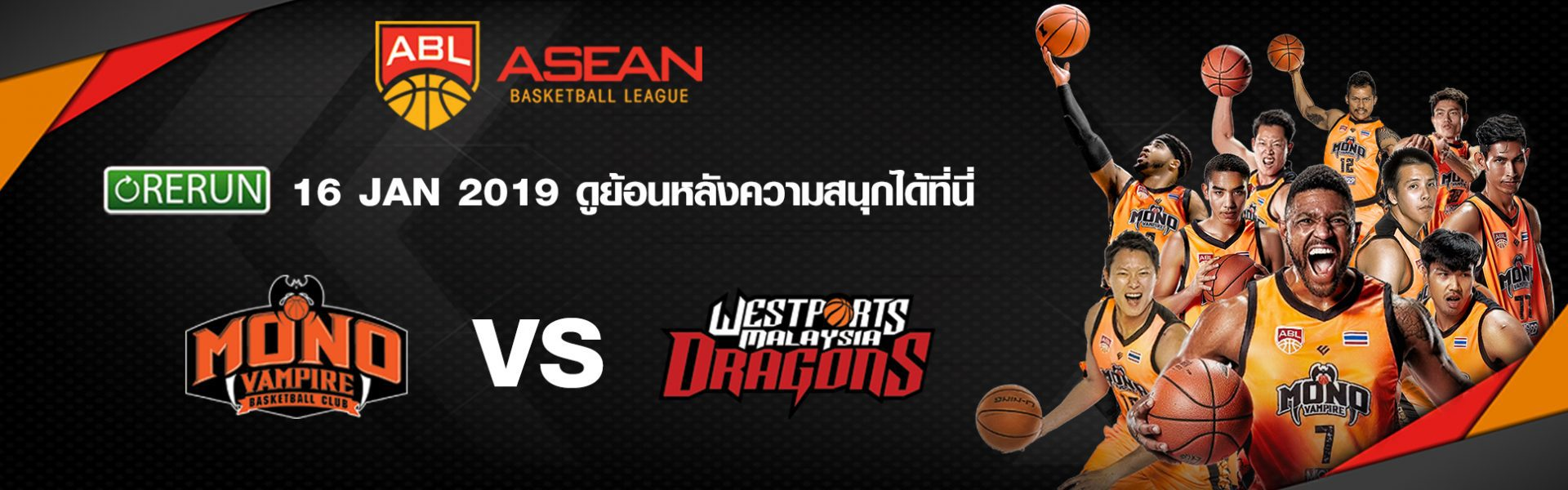 Asean Basketball League 2018-2019 : Mono Vampire VS Westports Dragons 16 Jan 2019