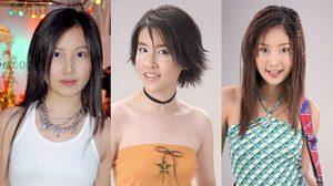 7 นักแสดงสาว เบญจา คีตา ความรัก