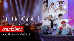 ร่วมสัมผัสทุกความรู้สึกของ BTS ใน Bring The Soul: The Movie
