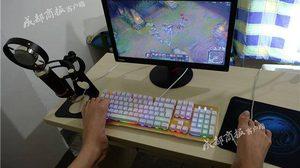 เจ๋ง!!  หนุ่มจีนไร้แขน แต่เล่นเกมส์ออนไลน์ได้ฉลุย