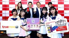 Truemove H จัดโปรลดราคา Galaxy J8 Limited Edition Box Set เอาใจโอตะวง BNK48