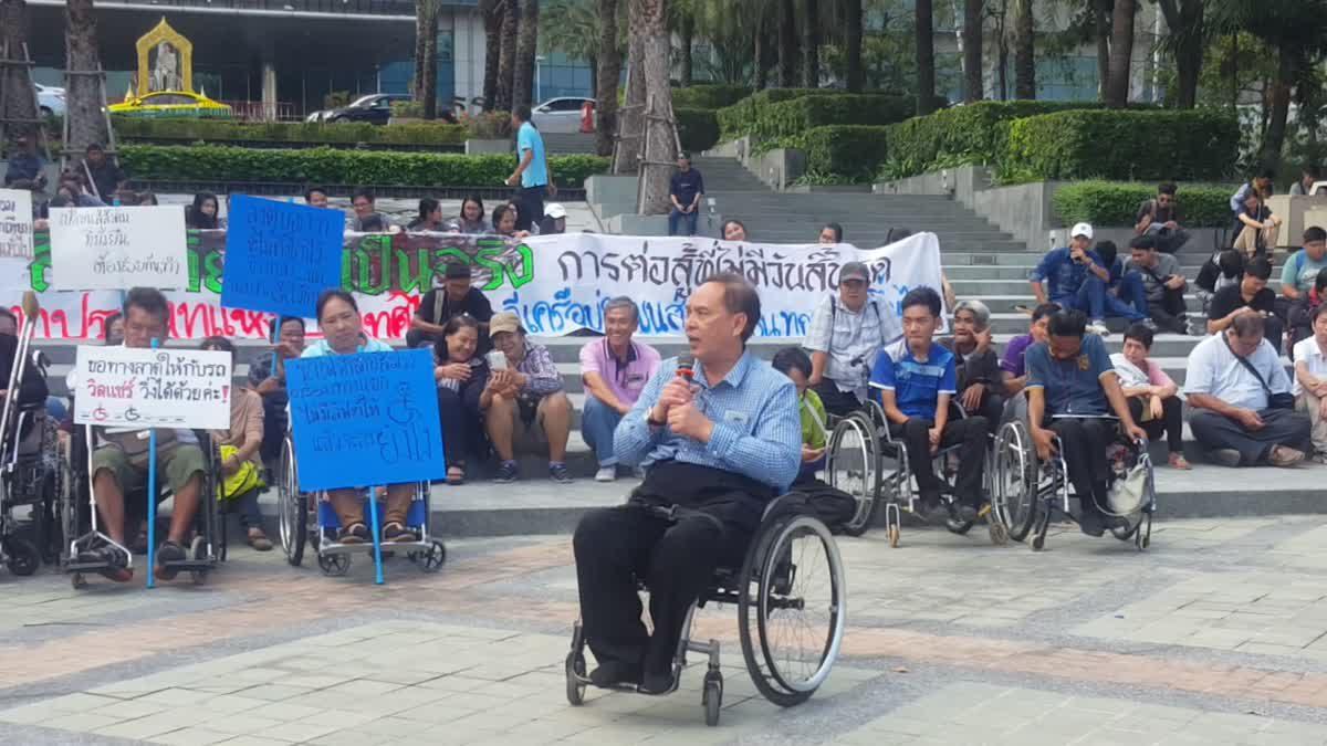 กลุ่มผู้พิการ กว่า 100 คน รวมตัวชุมนุมทวงสิทธิด้านขนส่งมวลชน