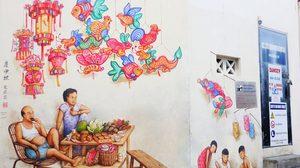 ชวนเที่ยวทิพย์สิงคโปร์ ศิลปะบนกำแพง เรียนรู้เรื่องราวผ่านผลงานของ ยิป ยิว ชง