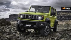 Suzuki Jimny ยืนยันเข้าขายในไทยแน่นอนล้านเปอร์เซนต์!!