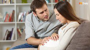 สังเกตให้ดี! ครรภ์เป็นพิษ อาการเป็นอย่างไร คุณแม่แบบไหนสุ่มเสี่ยง?
