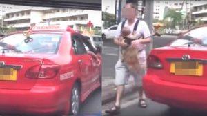 สุดทน! ฝรั่งหอบลูกลงแท็กซี่ หลังคนขับสูบบุรี่ขณะให้บริการ