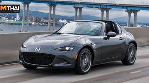 Mazda MX-5 RF 2019 รุ่นหลังคาผ้าใบโฉมใหม่ ราคาเริ่มต้น 1.1 ล้านบาท