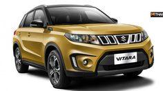 Suzuki Vitara สเป็คขายจีน มาพร้อมกับชื่อ Suzuki Vitara Stars Edition