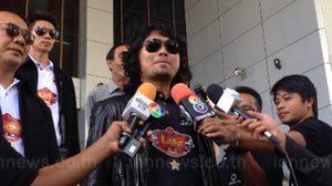 ศาลจำคุก 1 ปี 3 เดือน 'เสก โลโซ' ตื้บทอมบี รอลงอาญา 2 ปี!!