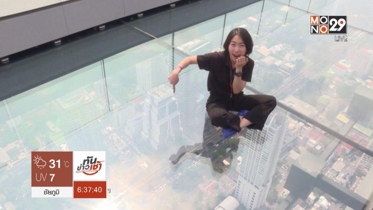 นทท.แห่ชม'มหานครสกายวอล์ค' จุดชมวิวสูงสุดในไทย