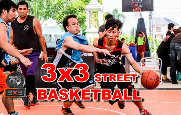 ไฮไลท์...3x3 Stadium29 Street Basketball