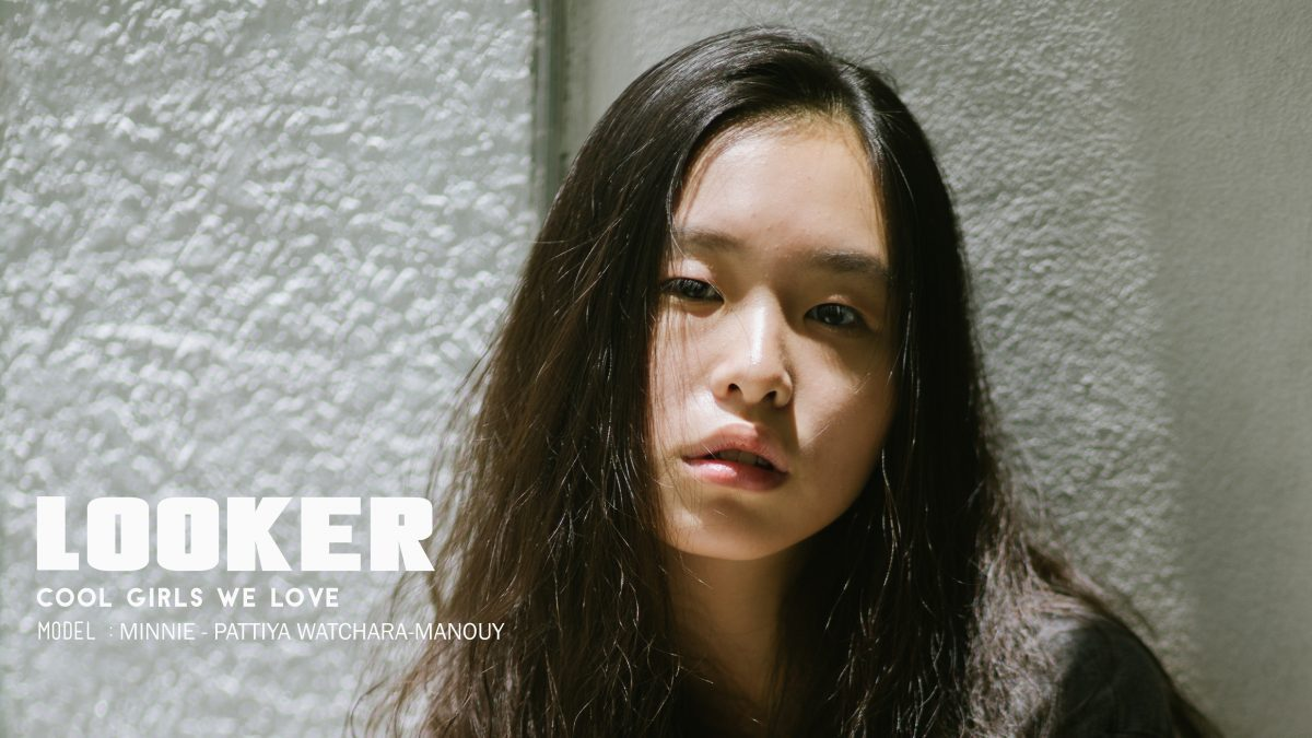 น้องมินนี่อนาคตนายกหญิง  Looker 077 cool girl interview - Minnie