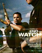 End of Watch คู่ปราบกำราบนรก
