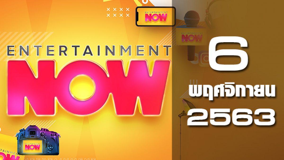 Entertainment Now 06-11-63