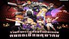PlayPark รวมกิจกรรมต้อนรับปิดเทอม จัดเต็มตลอดเดือนตุลาคม!!