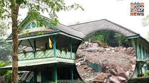 กรมศิลป์เร่งหารือ ฟื้นฟูอาคารไม้ 120 ปี 'บอมเบย์เบอร์มา'