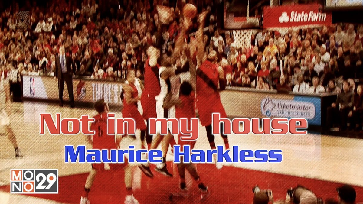 Not in my house Maurice Harkless
