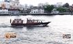 กรุงเทพ…มหานครแห่งสายน้ำ