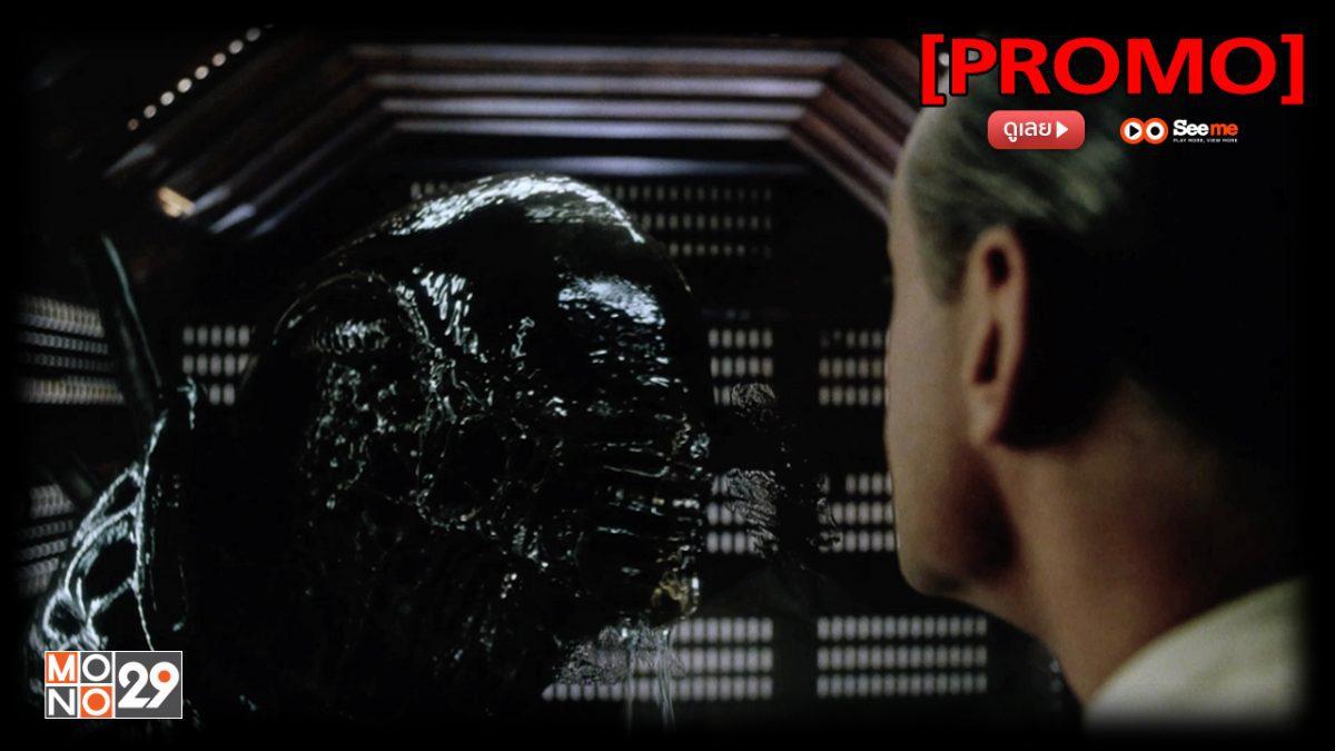 Alien Resurrection เอเลี่ยน 4 ฝูงมฤตยูเกิดใหม่ [PROMO]