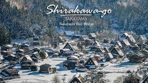 รีวิว เที่ยวญี่ปุ่นหน้าหนาว ที่หมู่บ้านชิราคาวาโกะ เมืองมรดกโลก