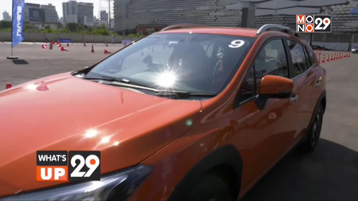 """Subaru"" เปิดตัว ""The All-New Subaru XV"" ภายใต้ ""Subaru Global Platform"" รุ่นแรกในประเทศไทย"