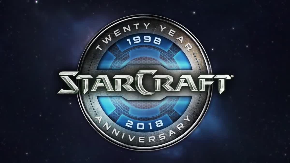 ฉลองครบรอบ 20 ปี StarCraft 20th Anniversary Celebration
