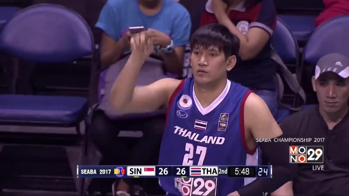 """Thailand VS Singapore Q2 """"SEABA Championships 2017"""""""