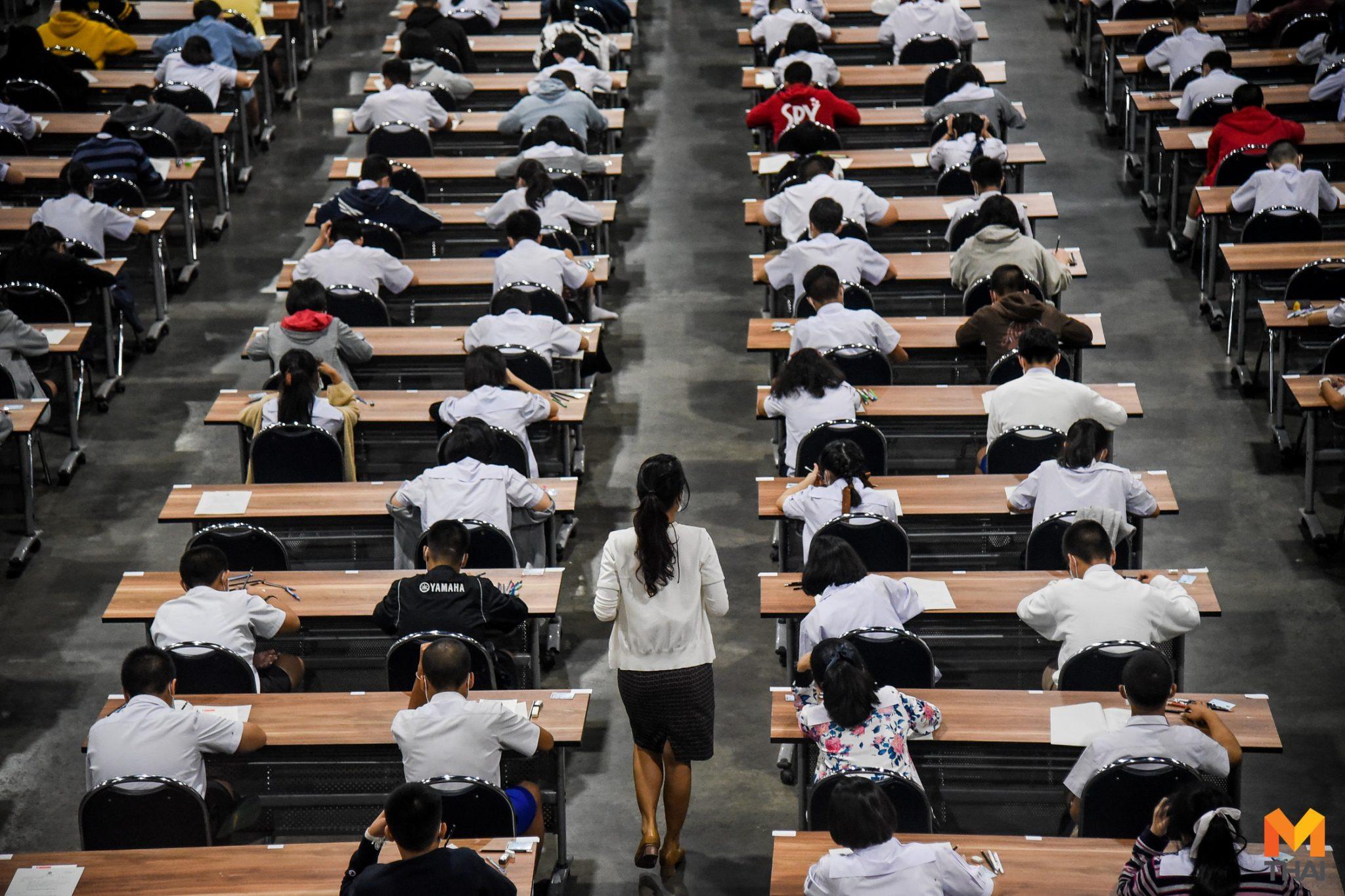ประมวลภาพสอบเข้า ม.4 โรงเรียนเตรียมอุดมฯ  ปี2563