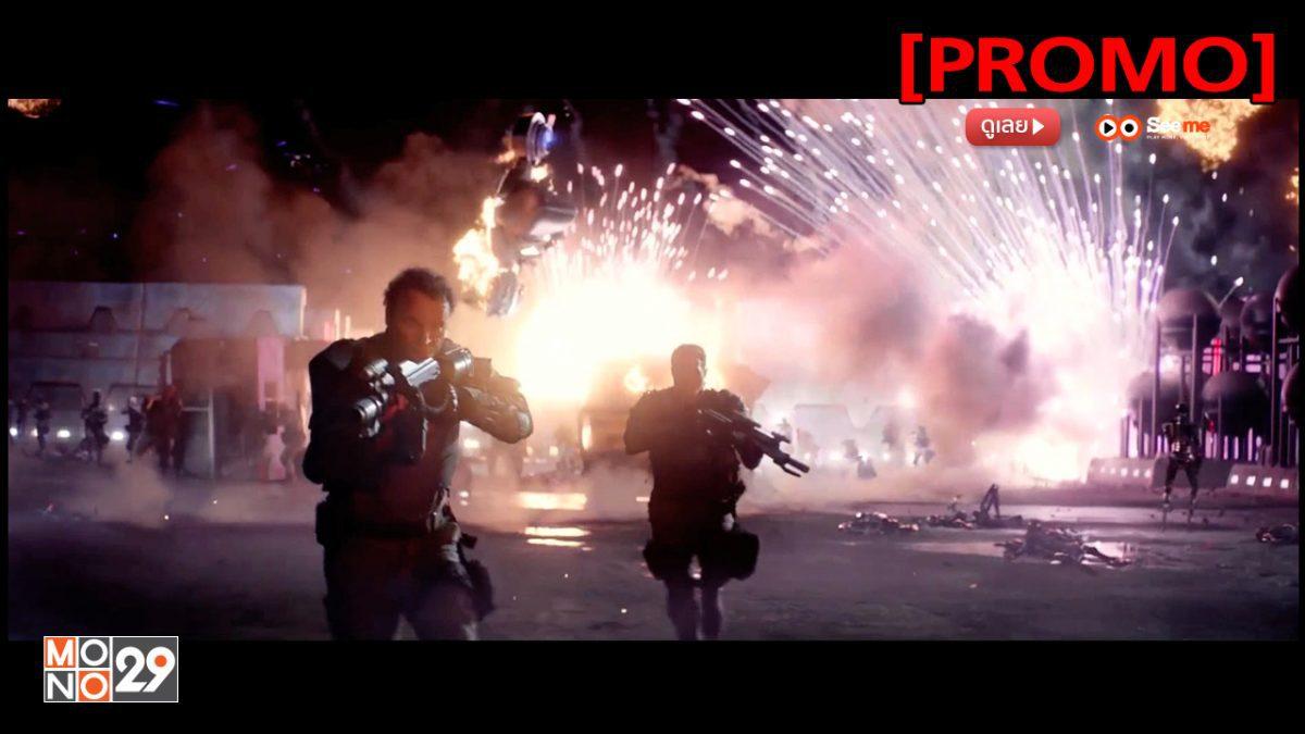 Terminator Genisys ฅนเหล็ก: มหาวิบัติจักรกลยึดโลก [PROMO]