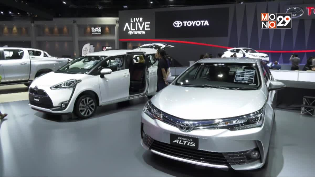 Toyota 'Live Alive...Live Ever Better'