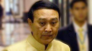 เพื่อไทย จี้ 'บิ๊กโด่ง' ลาออก ชี้ หลักฐานมัด ซัดโกง 'ราชภักดิ์'