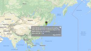 ตรวจพบการเกิดแผ่นดินไหว ในเกาหลีเหนือขนาด 6.2 คาดทดสอบนิวเคลียร์