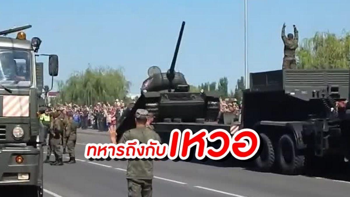 ทหารก็พลาดเป็น! นาที ทำรถถังพลิกพลิกตะแคงต่อหน้าประชาชน