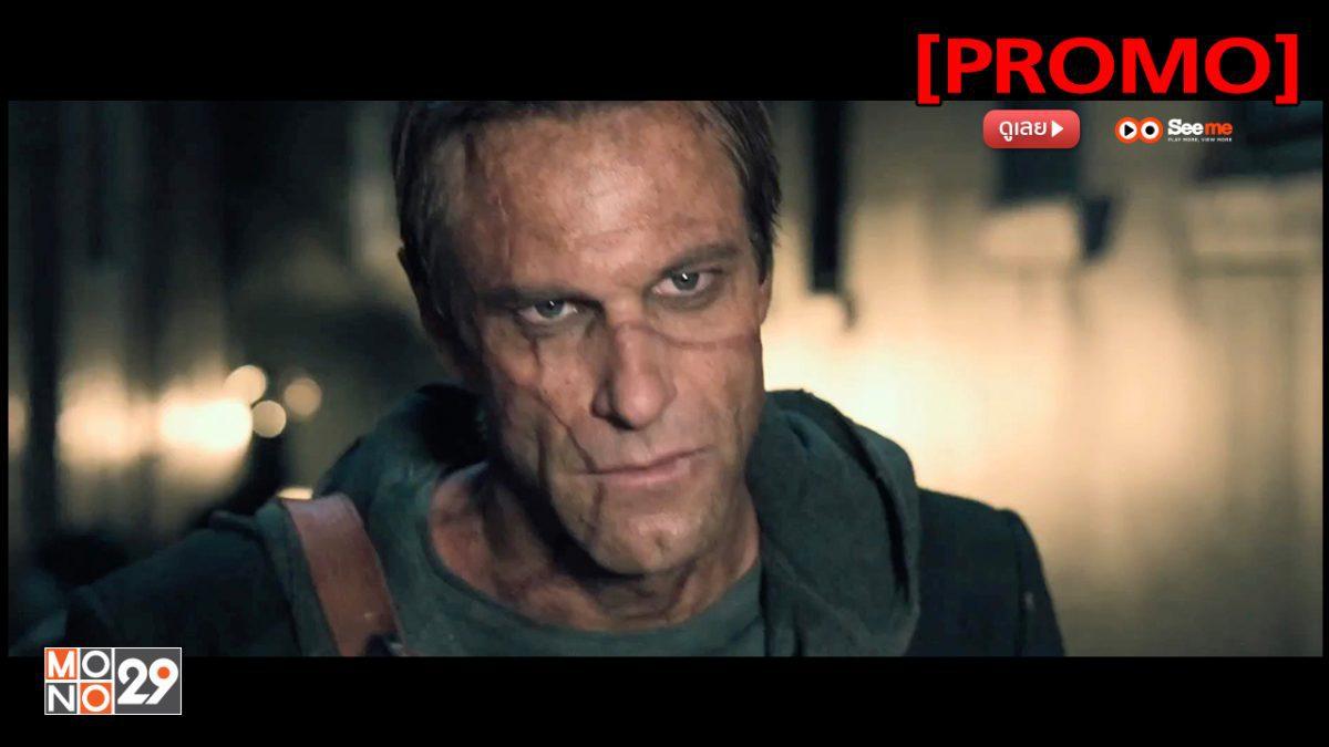 I, Frankenstein สงครามล้างพันธุ์อมตะ [PROMO]