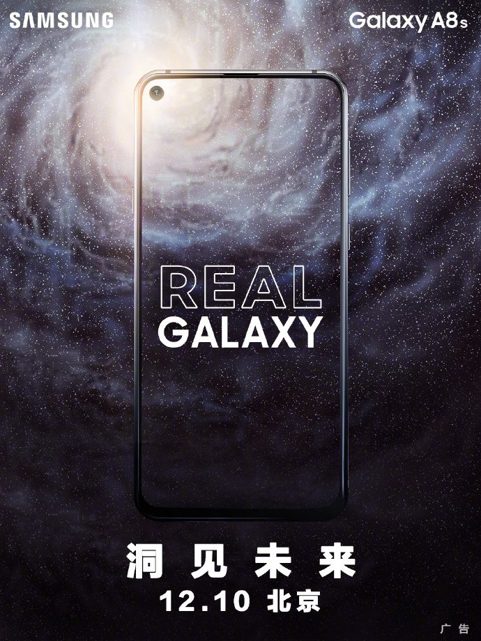 Galaxy A8s Poster
